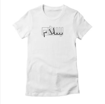 חולצהלבנה copy.png