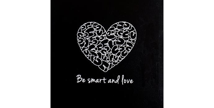 מחברת שורה - Be smart and love