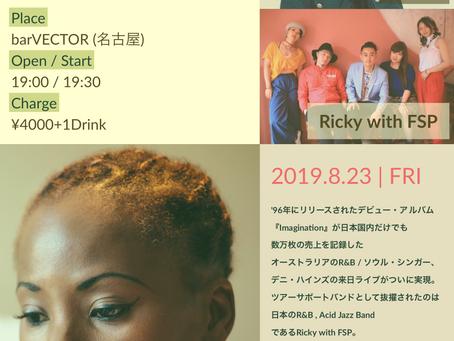 8/23(金) Deni Hines Japan tour 2019 in Nagoya -Supported by Ricky with FSP-