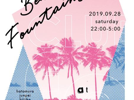 9/28(土)|beatfountains vol.52