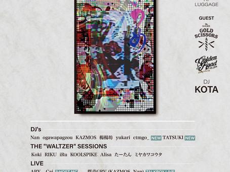 7/12(金) Waltz-A-Note Production presents....[ The Waltz. ]