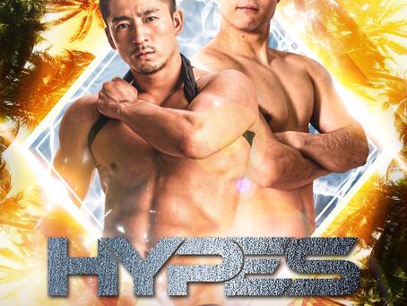8/24(土) HYPES vol.3
