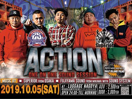 10/5(土)|ACTION  ONE ON ONE SOUND SESSION