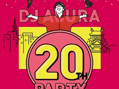 7/28(日)|『 DJ ACURA 20TH PARTY 』