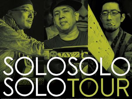 9/1(日) 椎名純平+タケウチカズタケ+小林大吾~SOLOSOLOSOLO TOUR 2019 SUMMER