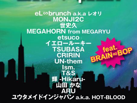 7/14(日)  LIVE💎QUEST 名古屋公演