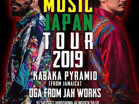 9/16(月・祝)|POWERED BY SCREP「REGGAE MUSICJAPAN TOUR 2019 in NAGOYA」