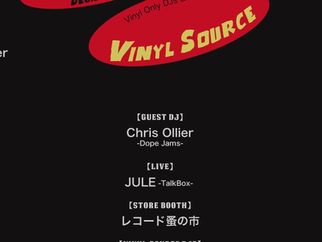 12/7(金)| VINYL SOURCE