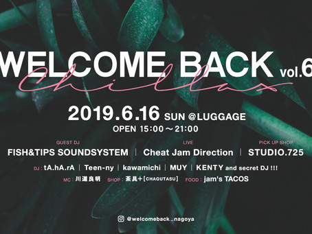 6/16(日)|WELCOME BACK vol.3