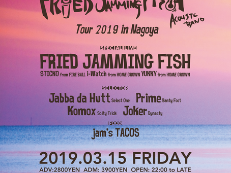 3/15(金)|Fried Jamming Fish Tour 2019 in Nagoya