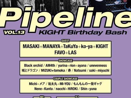 8/15(木) Pipeline vol.13 -KIGHT Birthday Bash-