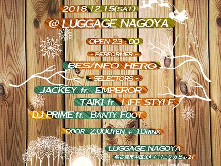 12/15(土)|THE ACOUSTIC AFTER PARTY meets PRIME TIME vol.6