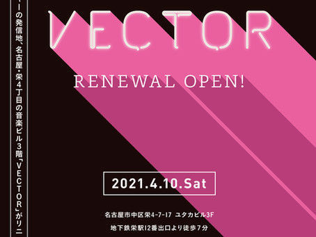 4/10|VECTOR Renewal Openning Party!