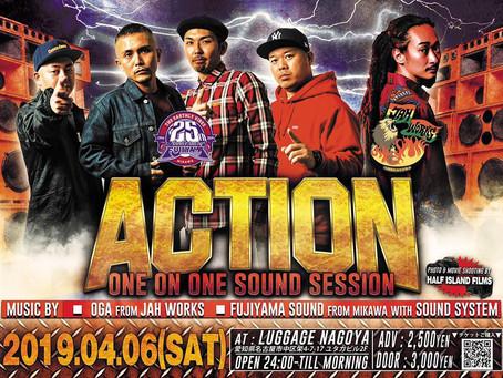 4/6(土)|ACTION