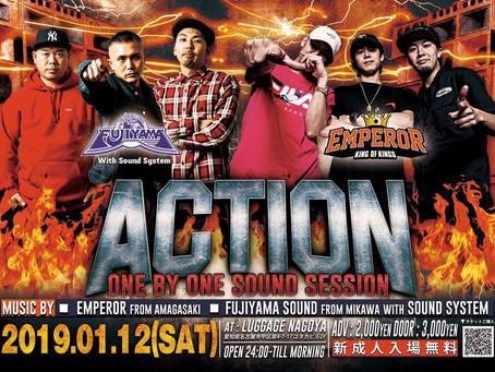 1/12(土)|ACTION