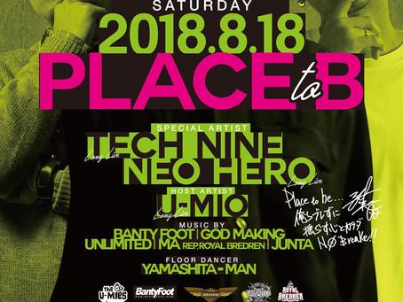 8/18(土) PLACE to B[レゲエ]