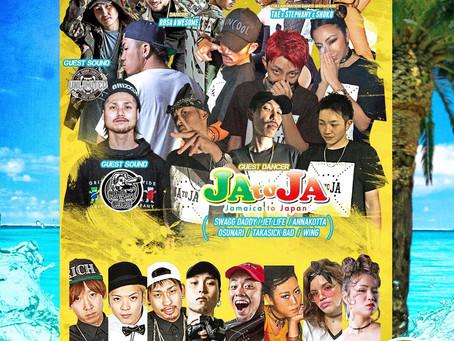 7/7(土) OVA DWEET SATURDAY[reggae・dance]