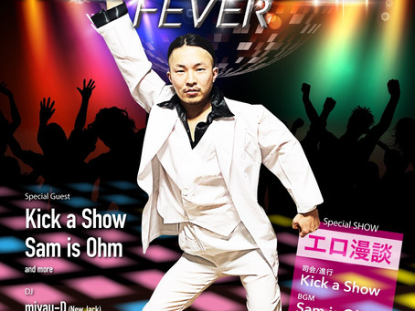 3/16(土)|miyau-D Night Fever