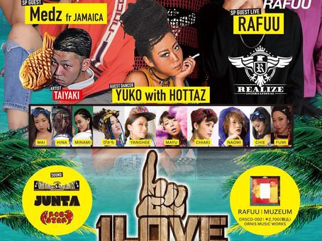 10/13.fri|[ 1LOVE - ワンラブ- ]〜 RAFUU 1st アルバム「MUZEUM」release party!!! in 名古屋 〜