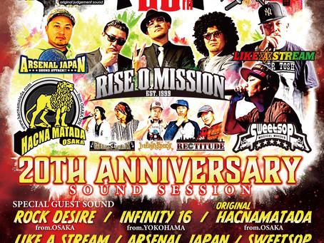 9/28(土)|RISE O MISSION 20TH ANNIVERSARY SOUND SESSION