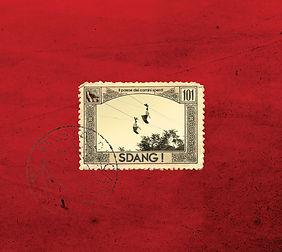 sdang (2).jpg