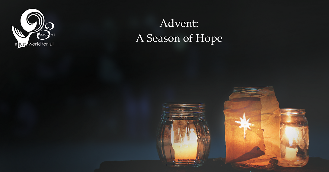 Advent Logo.png