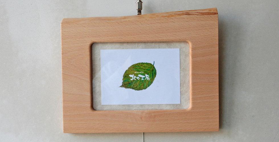 一枚板の額 橅の木 はがき