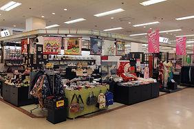 アミ店は趣味の着物の和装小物や和雑貨を幅広く取り揃えております。男着物も人気です。