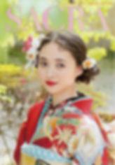 岩本の新作パンフレットは福井県内どこでもお取り寄せ可能です。