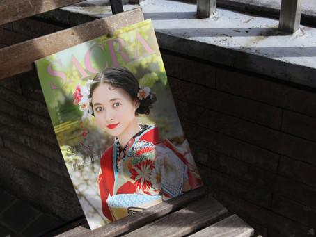 2019-20年 素敵を極める秋冬新作振袖コレクション 後編