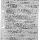 """КУ """"Государственный архив Югры"""". Ф. 118. Оп. 1. Д. 4. Л. 15."""