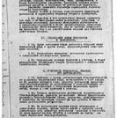 """КУ """"Государственный архив Югры"""". Ф. 118. Оп. 1. Д. 4. Л. 50."""