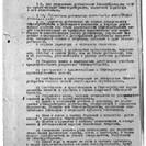 """КУ """"Государственный архив Югры"""". Ф. 118. Оп. 1. Д. 4. Л. 49 об."""