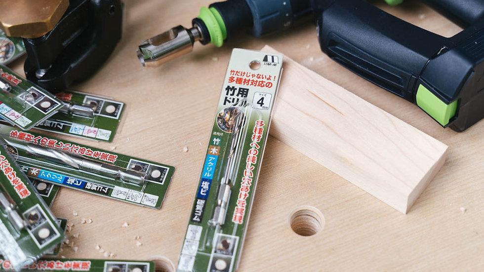 Multi-Twist Drill Bits 4 mm.