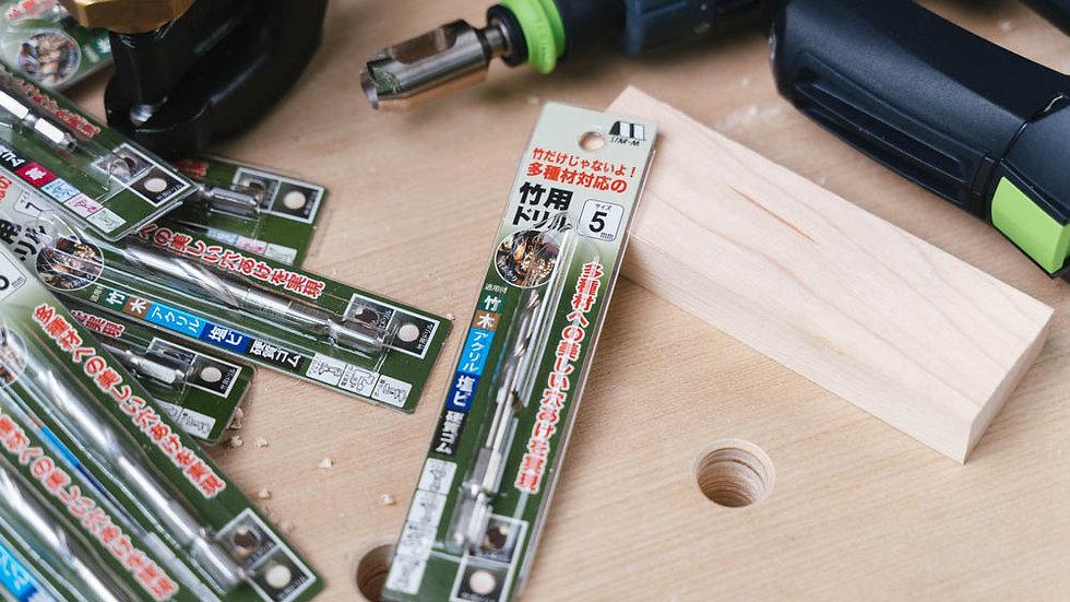 Multi-Twist Drill Bits 5 mm.