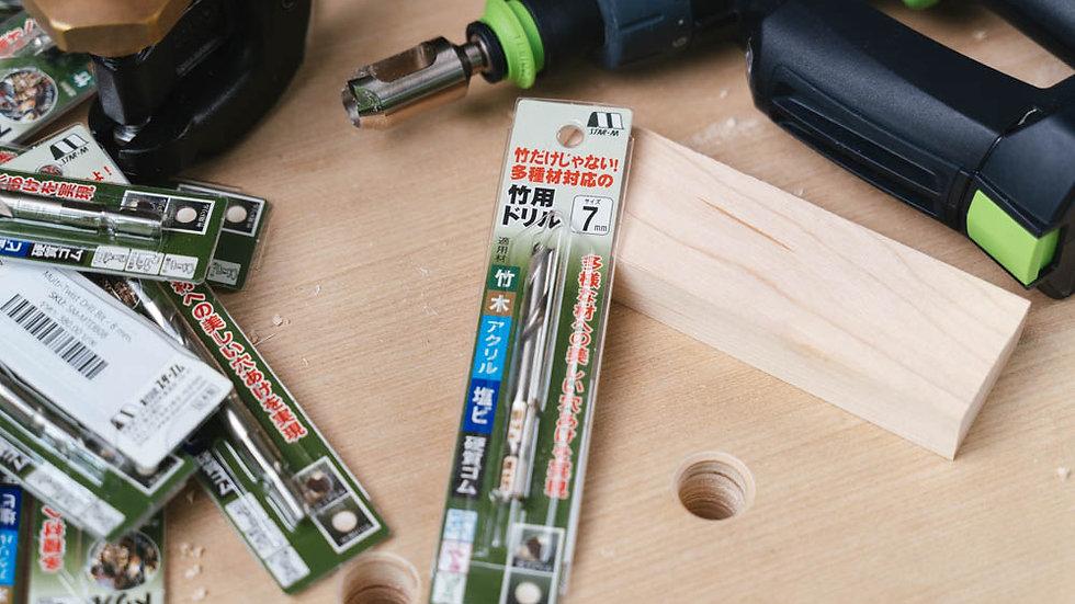 Multi-Twist Drill Bits 7 mm.