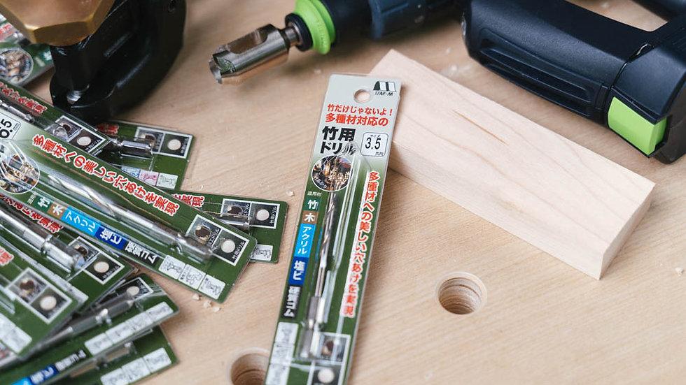 Multi-Twist Drill Bits 3.5 mm.
