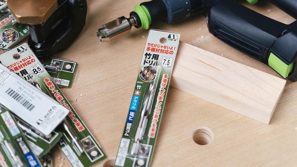 Multi-Twist Drill Bits 7.5 mm.