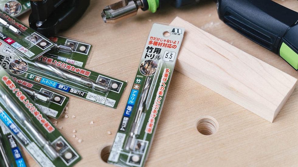 Multi-Twist Drill Bits 5.5 mm.