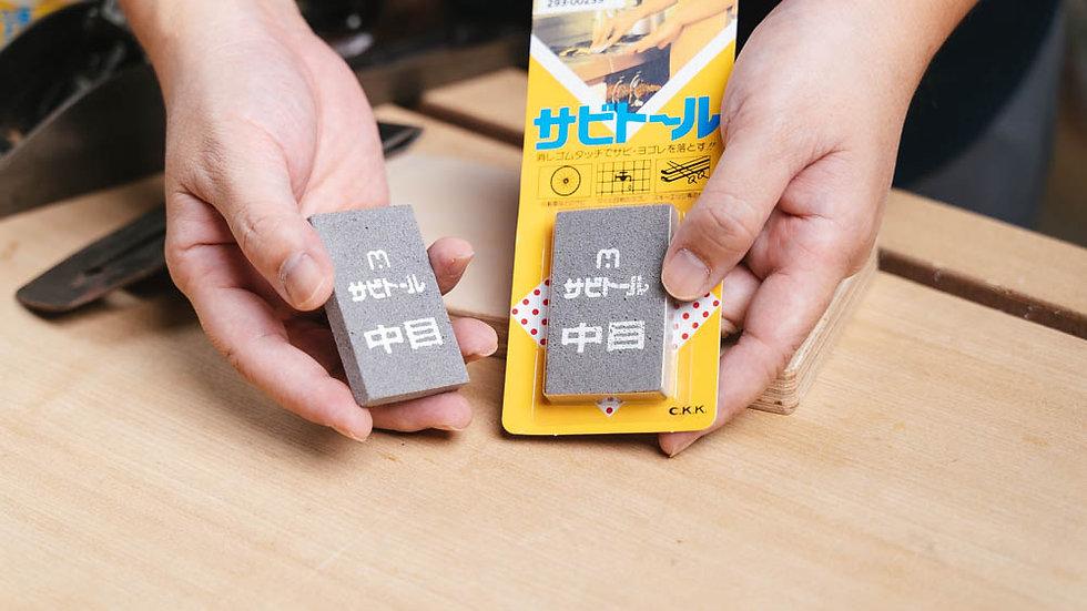Sabitoru Rust Eraser : Medium