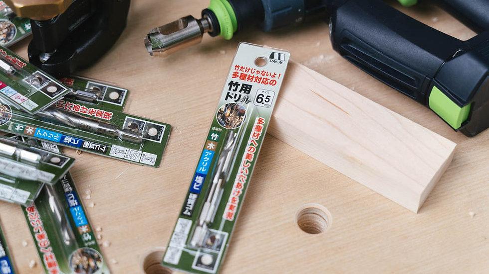 Multi-Twist Drill Bits 6.5 mm.