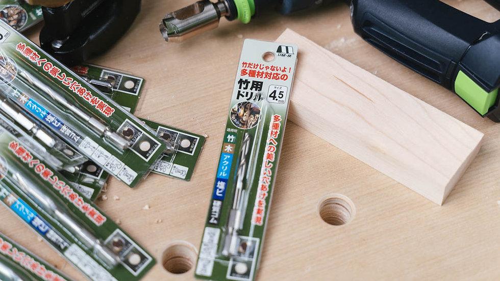 Multi-Twist Drill Bits 4.5 mm.