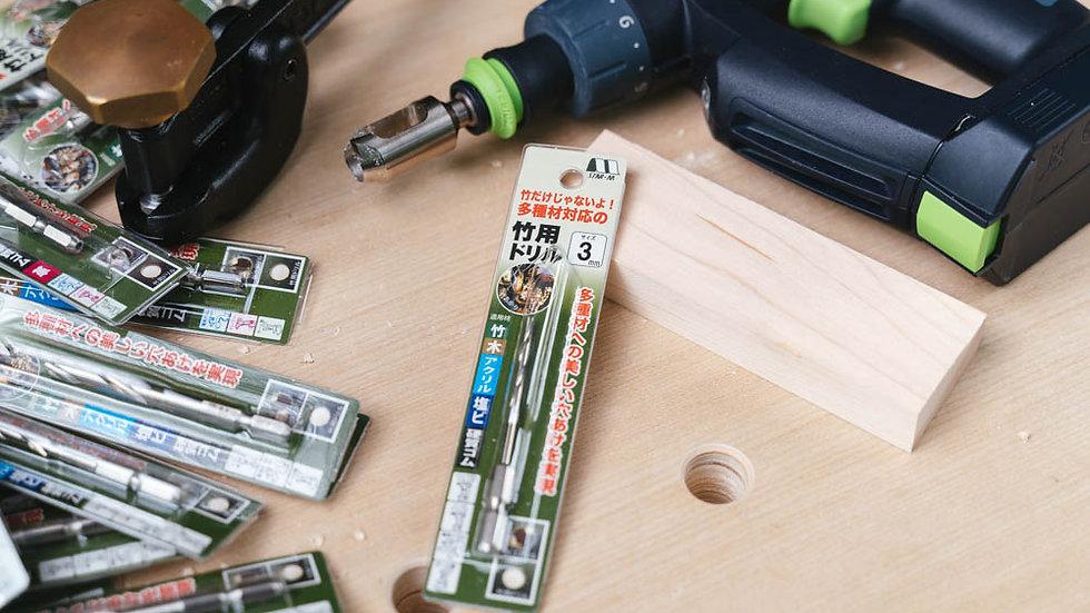 Multi-Twist Drill Bits 3 mm.