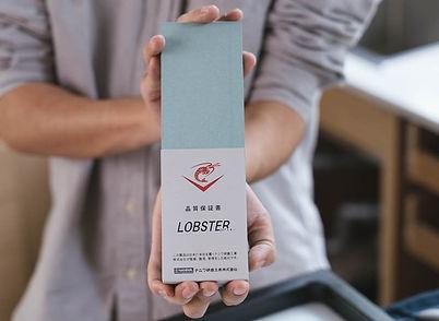 630120_Lobster (20).jpg