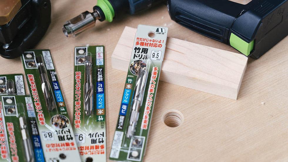 Multi-Twist Drill Bits 9.5 mm.