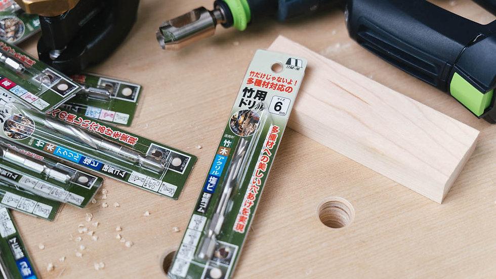 Multi-Twist Drill Bits 6 mm.