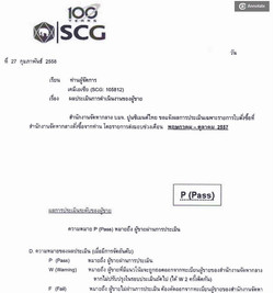 SCG 27 Feb 2015 รวม def.JPG