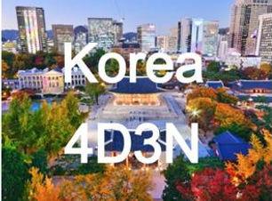 4D3N.jpg