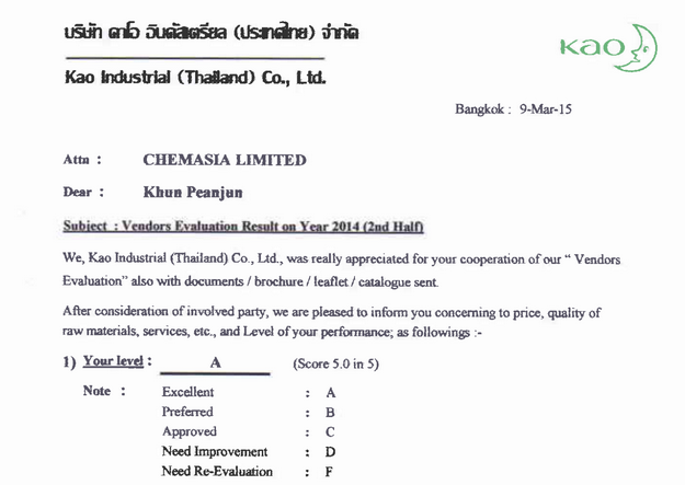 Kao Industrial 9 Mar 2015.png