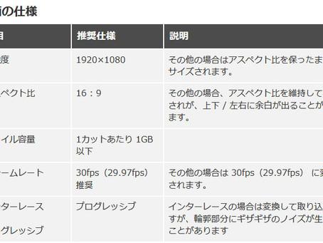 モザイク代行サービス【入稿のご案内】
